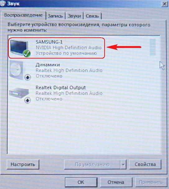 Почему телевизор не видит ноутбук при подключении через hdmi
