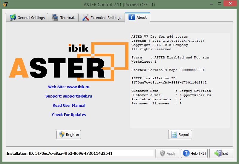 Image result for Download ASTER V7 2.26